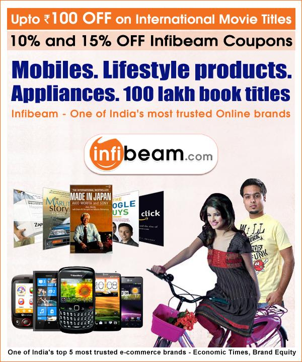 infibeam.com - Indian online shopping store